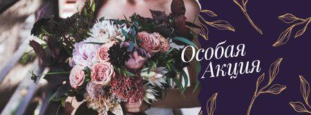 Bright blooming flowers Facebook cover – шаблон для дизайна