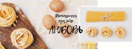 Cooking Italian pasta Facebook cover – шаблон для дизайна