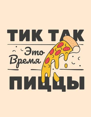 Delicious Italian pizza piece T-Shirt – шаблон для дизайна