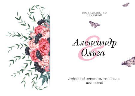Wedding Invitation Frame with Colorful Flowers Card – шаблон для дизайна