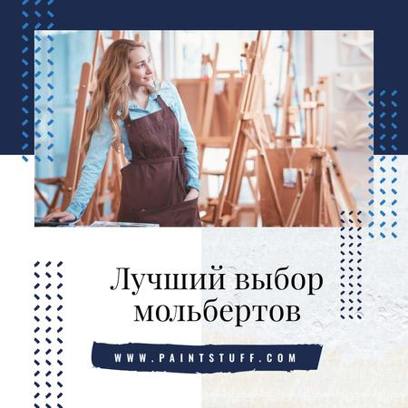 Creative girl by Easel in studio Instagram AD – шаблон для дизайна