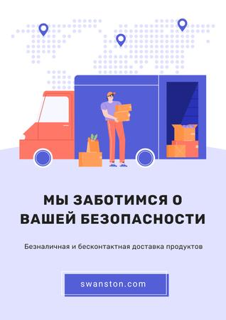 Touch-free Delivery Services offer with courier by car Poster – шаблон для дизайна