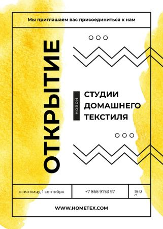 Textile Studio promotion on Yellow paint blots Invitation – шаблон для дизайна