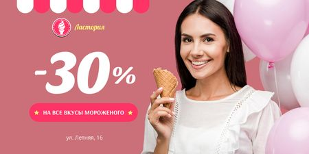Ice Cream Shop Offer with Woman with Cone and Balloons Twitter – шаблон для дизайна