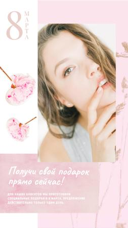 Woman's Day Greeting Young Girl Pink Flowers Instagram Video Story – шаблон для дизайна
