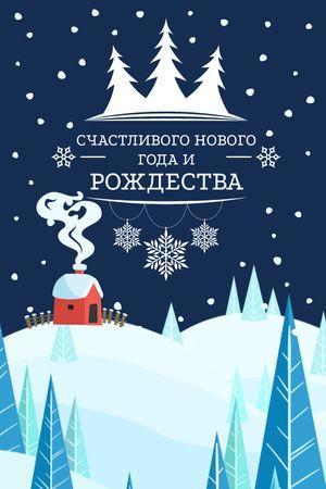 Christmas Greeting with Snowy Landscape Tumblr – шаблон для дизайна