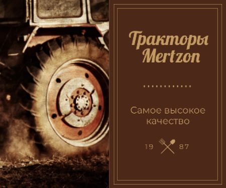 Tractor Working in Field Large Rectangle – шаблон для дизайна