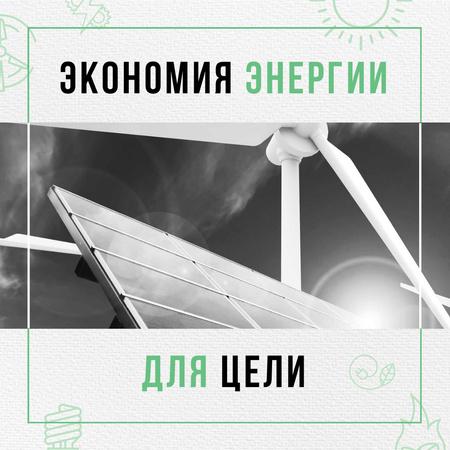 Wind Turbines and Solar Panels Instagram AD – шаблон для дизайна