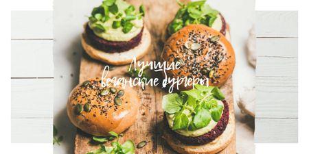 Mouthwatering fast food burgers Image – шаблон для дизайна