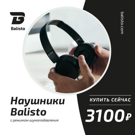 Man holding black Headphones Instagram – шаблон для дизайна