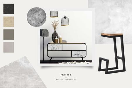Modern Furniture in stylish room Mood Board – шаблон для дизайна