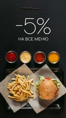 Fast Food Menu offer Burger and French Fries Instagram Story – шаблон для дизайна