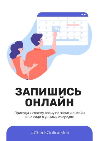 #FlattenTheCurve Working Hours Rescheduling during quarantine Poster – шаблон для дизайна