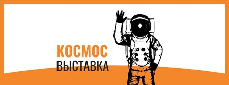 Space Exhibition Astronaut Sketch in Orange Facebook cover – шаблон для дизайна