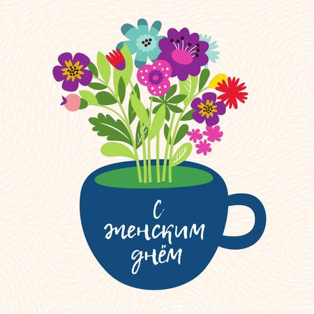 Bouquet of flowers in cup on Women's Day Animated Post – шаблон для дизайна