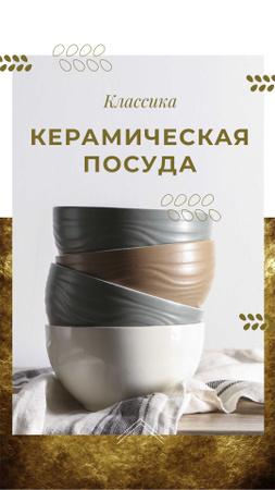 Dinnerware Offer with Ceramic Bowls Instagram Story – шаблон для дизайна