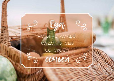 Picnic Basket with Food Card – шаблон для дизайна
