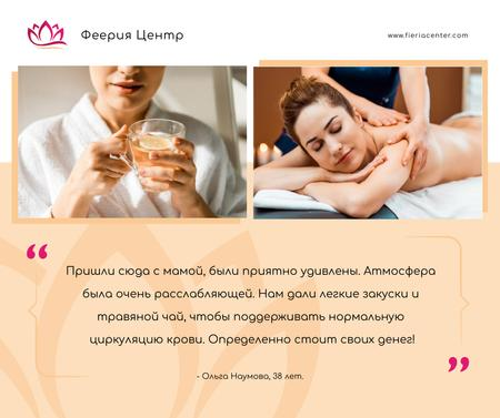 Spa Center Promotion Woman at Massage Facebook – шаблон для дизайна