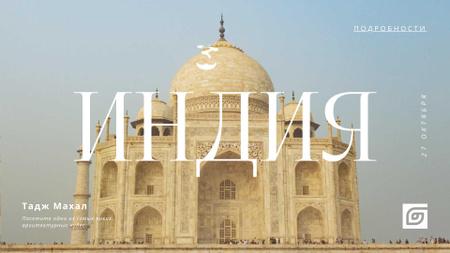 Travelling Tour Ad Taj Mahal Building Full HD video – шаблон для дизайна
