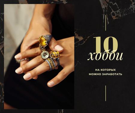 Jewelry Sale Woman wearing Rings Facebook – шаблон для дизайна