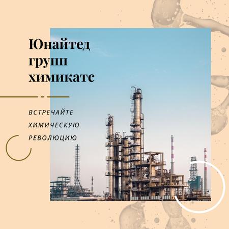 Industrial Plant with Chimneys Instagram AD – шаблон для дизайна