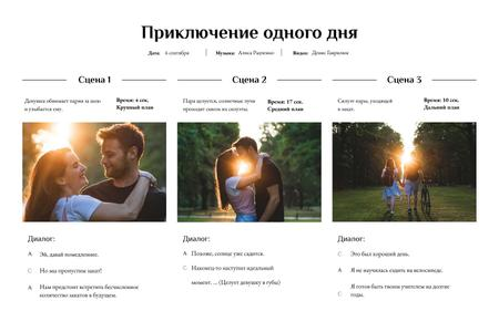 Happy Couple walking on Sunset Storyboard – шаблон для дизайна