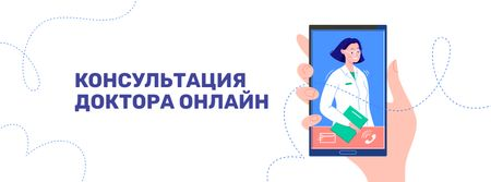 Online Medical consultation Facebook cover – шаблон для дизайна
