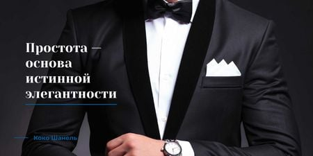 Fashion Quote with Businessman Wearing Suit Twitter – шаблон для дизайна