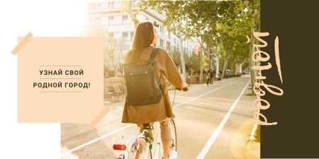 Riding bike in city Image – шаблон для дизайна