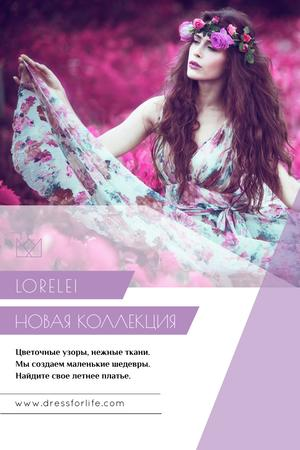 Fashion Collection Ad with Woman in Floral Dress Pinterest – шаблон для дизайна