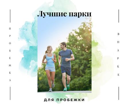 Man and woman running outdoors Facebook – шаблон для дизайна