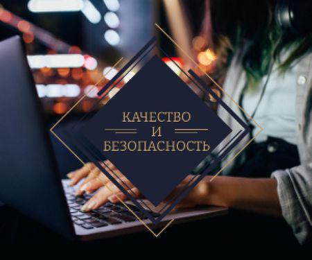 Internet Services Woman Typing on Laptop Medium Rectangle – шаблон для дизайна