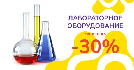 Laboratory Equipment Sale with Flasks Facebook AD – шаблон для дизайна