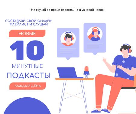 Education Podcast Ad with Man in Headphones during Quarantine Facebook – шаблон для дизайна