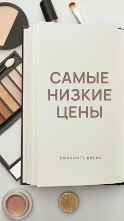 Beauty Sale with Makeup products and notebook Instagram Story – шаблон для дизайна