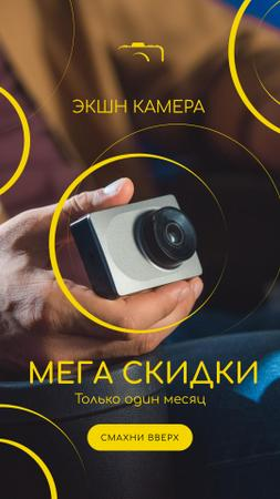 Photography Equipment Offer Hand with Action Camera Instagram Story – шаблон для дизайна