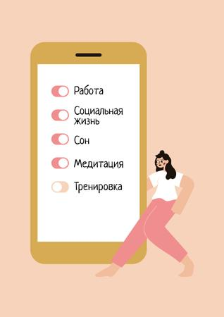 Mental Health Inspiration with Woman and Smartphone Poster – шаблон для дизайна