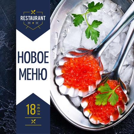 Delicious Salmon Caviar Instagram – шаблон для дизайна