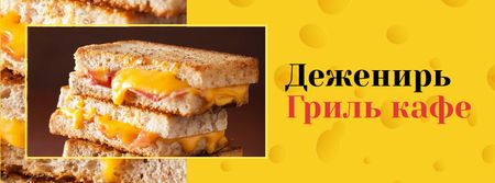 Grilled Cheese dish at Cafe Facebook cover – шаблон для дизайна