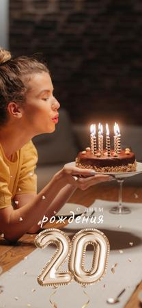 Young Woman with Birthday cake Snapchat Moment Filter – шаблон для дизайна