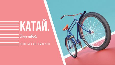 Car free day with Bicycle Title – шаблон для дизайна