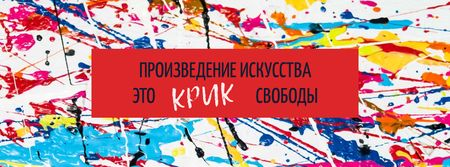 Art Painting with Colorful Paint Blots Facebook cover – шаблон для дизайна