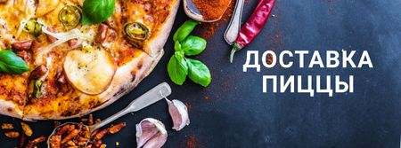 Offer to Create your own Pizza Facebook cover – шаблон для дизайна