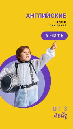 Language Courses for Children Ad with Cute Kid Instagram Story – шаблон для дизайна