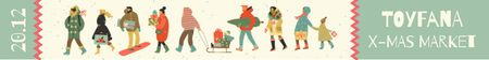 Christmas Market Invitation People Shopping Leaderboardデザインテンプレート