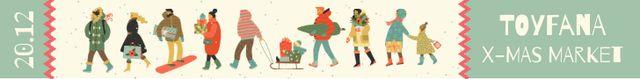 Ontwerpsjabloon van Leaderboard van Christmas Market Invitation People Shopping