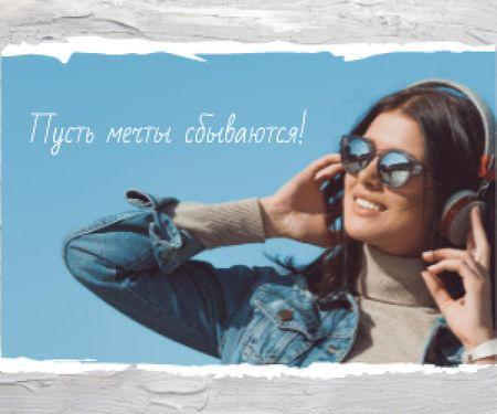 Inspiration Quote Woman Listening Music in Headphones Medium Rectangle – шаблон для дизайна