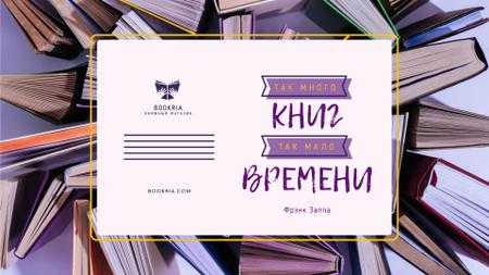Book Store Promotion Books in Purple Full HD video – шаблон для дизайна