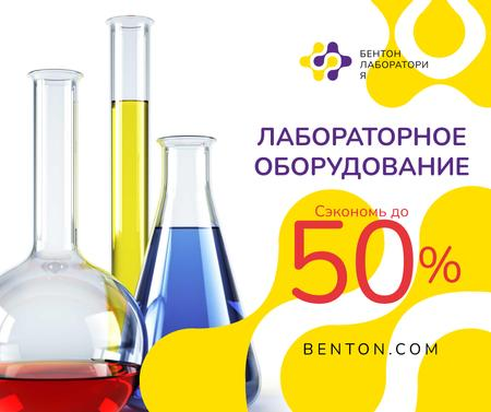 Laboratory Equipment Sale Glass Flasks Facebook – шаблон для дизайна