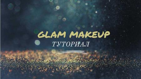 Glamorous Ad Shining Golden Glitter Youtube Thumbnail – шаблон для дизайна
